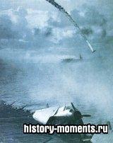 Тихоокеанские кампании (1941- 1945)