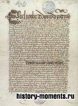 Тордесильясский договор – факты о историческом соглашении