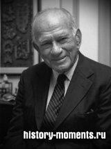 Фукс, Клаус (1911-1988) и Фулбрайт, Джеймс (1905-1995)