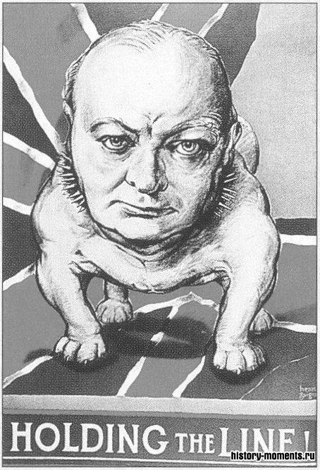 Американский плакат военного времени изображает Черчилля в виде бульдога.