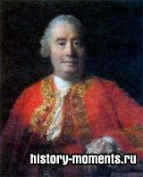 Это интересно: Эфир – Юкатан - Юм, Дэвид (1711-1776)