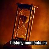 Хронология важных исторических событий с 150 по 300 год н.э.