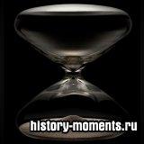 Интересные даты и события во всемирной истории за промежуток времени с 1450 по 1500 год н.э.
