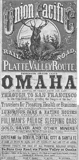 Железнодорожная реклама США.