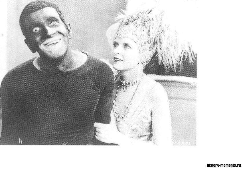 Эл Джолсон и Мей Макавой в фильме «Джазовый певец» (1927).