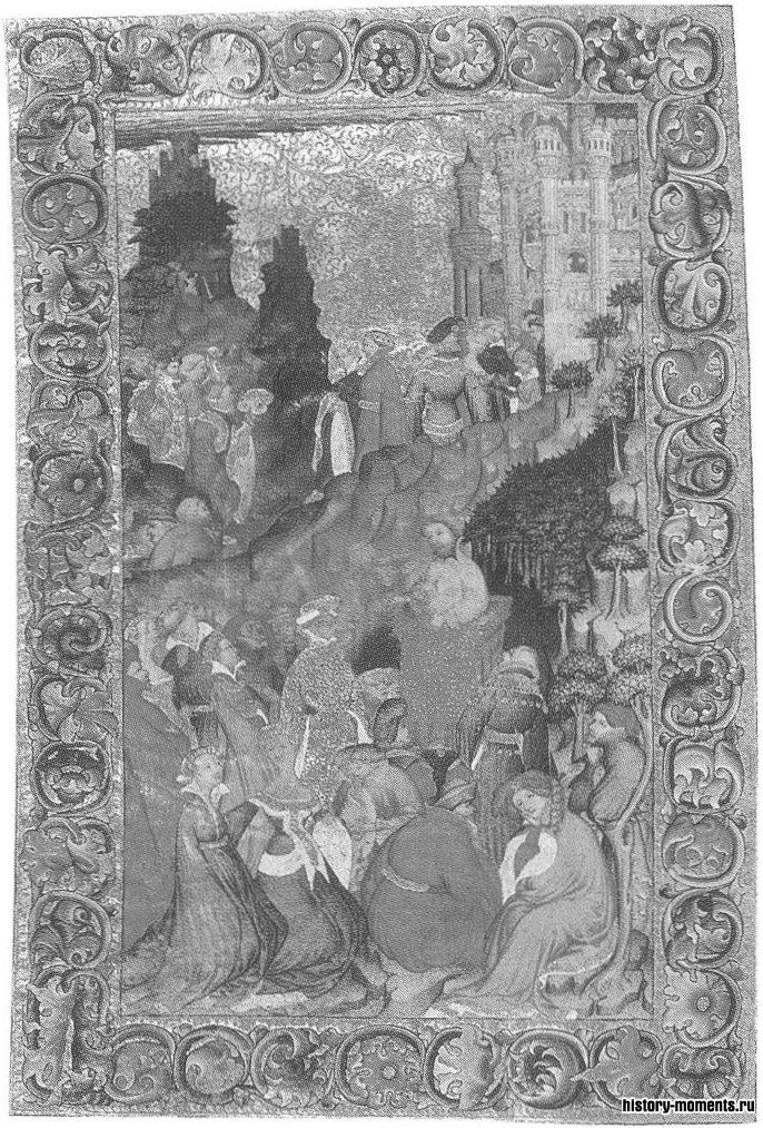 Иллюстрация конца XIV в. к первому печатному изданию ин-фолио произведения Чосера «Троил и Крессида». На ней изображен сам автор, читающий одну из своих поэм.