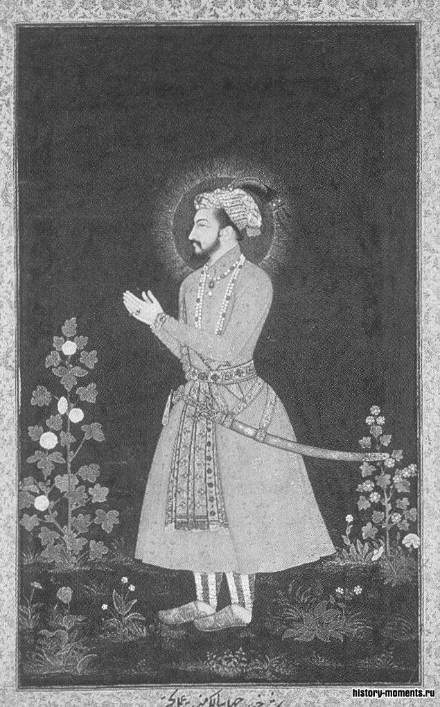 Император Великих Моголов Шах-Джахан, который построил Тадж-Махал, написал на этой картине мастера Бичитра: «Хорошо изобразил меня в сорокалетием возрасте».