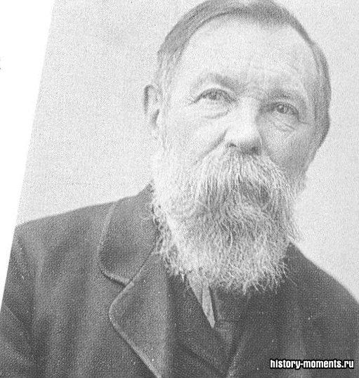 Фридрих Энгельс (снимок 1891 г.) оставил учебу в 16 лет, чтобы заняться семейным бизнесом, который сделал его состоятельным человеком.
