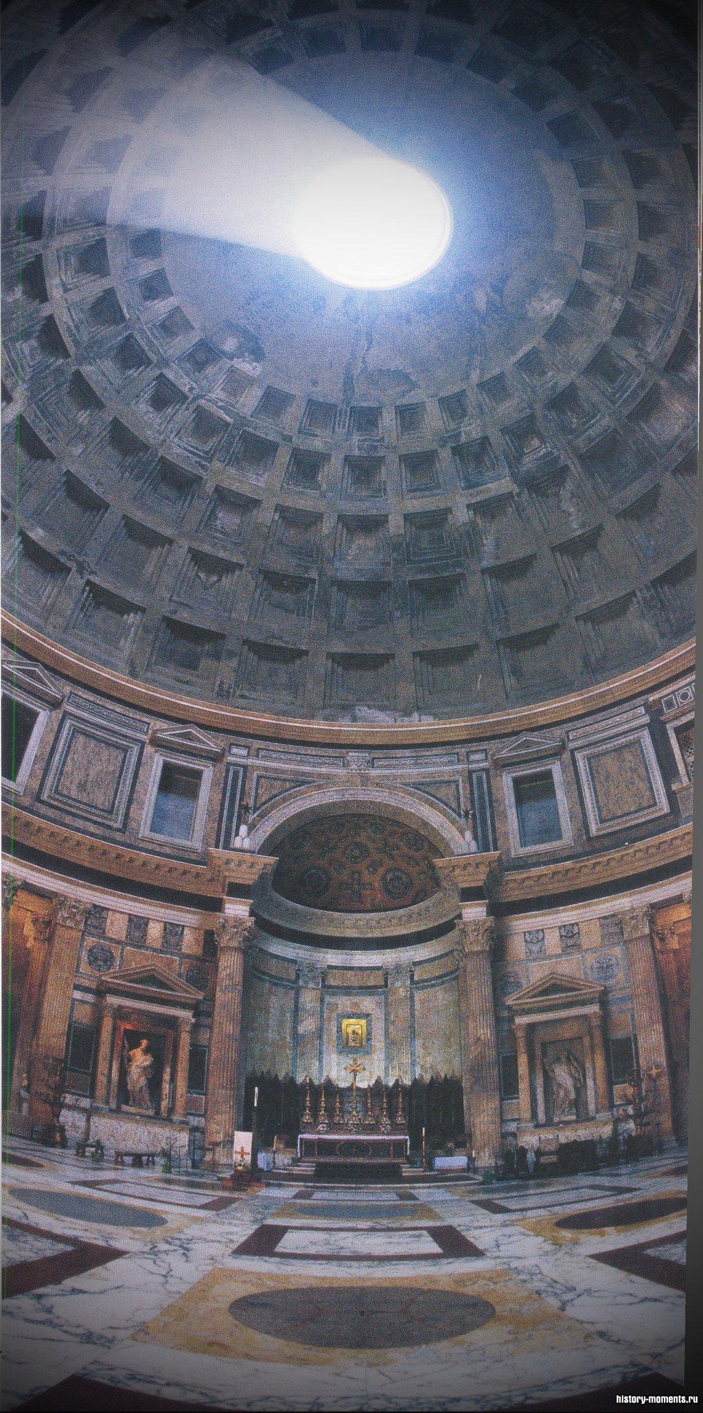 Пантеон в Риме - величественный храм, посвященный всем богам сразу. Его огромный купол диаметром 43 м был самым большим куполом Древнего мира.