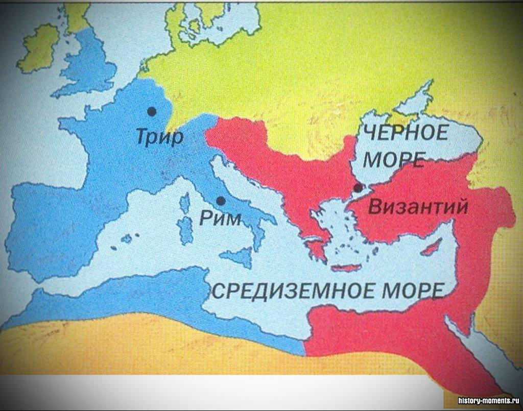 Границы Римской империи времен Диоклетиана.
