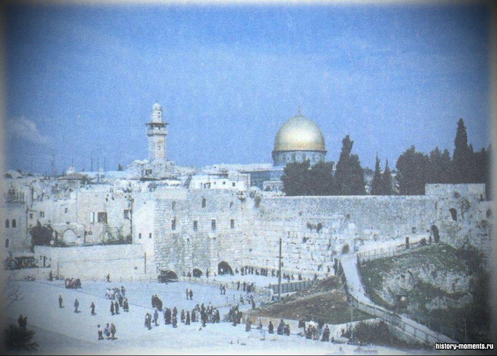 «Купол скалы» в Иерусалиме - мусульманский храм, построенный на месте первого иудейского храма.