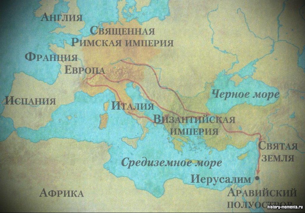 Между 1096 и 1272 гг. состоялось 8 Крестовых походов. В большинстве случаев целью их было покорение Иерусалима.