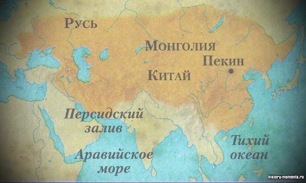 Империя монголов была одной из самых больших империй в истории. Она простиралась от Тихого океана на востоке до границ Западной Европы.