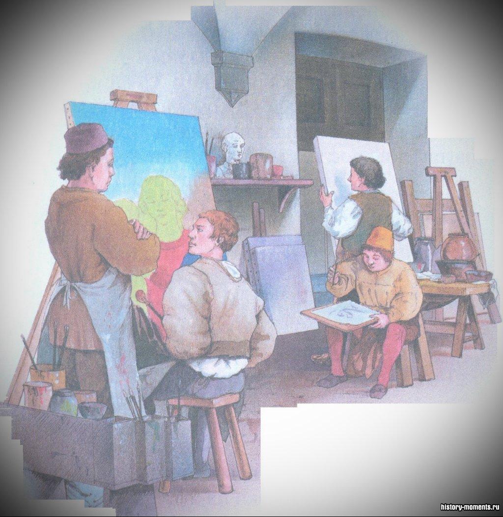 Молодые художники эпохи Возрождения годами обучались своему ремеслу в качестве подмастерьев в мастерских именитых художников.