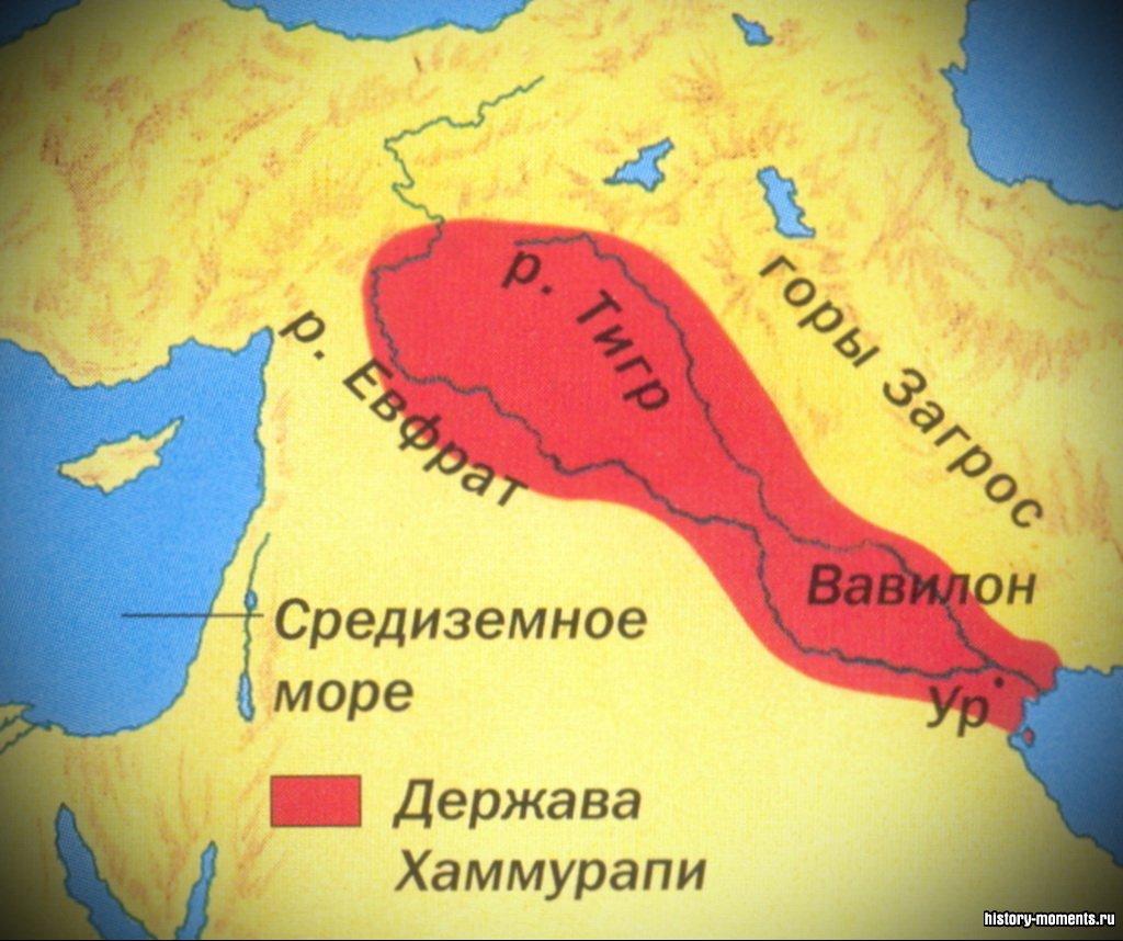Вавилонское царство при Хаммурапи.