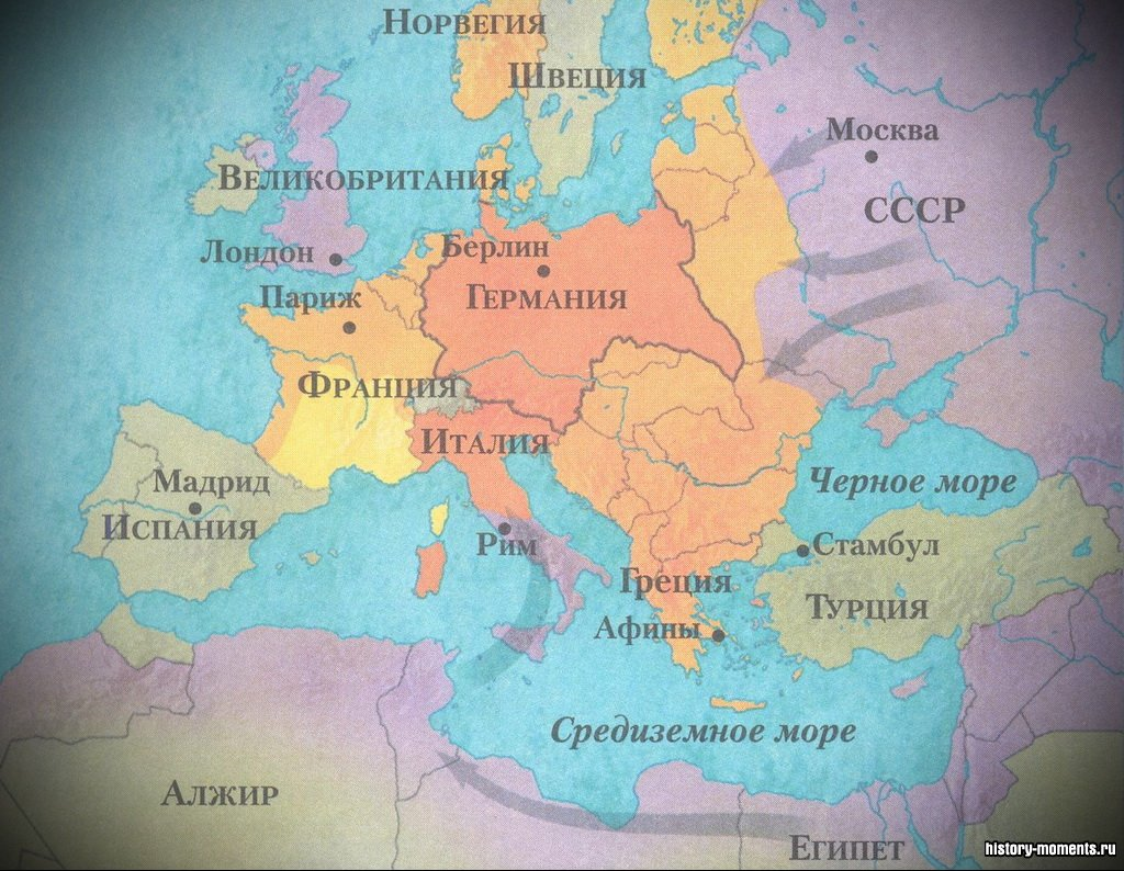 Германия оккупировала многие страны Европы. Во Франции в 1940-1944 гг. установился пособнический режим Анри Петена с центром в г. Виши. В 1944 г. союзники начали освобождение Европы.