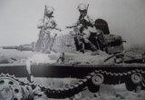 История одного танка